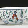 A small doucai 'Scholar and <b>geese</b>' cup , Qing dynasty, Kangxi period (1662-1722)