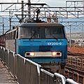 EF 200-9, Nishioji station