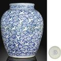 A very rare large late Ming blue and white reverse-decorated '<b>hundred</b> <b>cranes</b>' jar. Wanli six-character mark and of the period