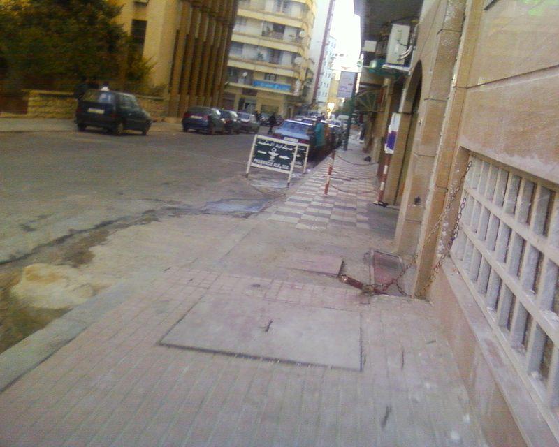 Rue Safi Mks