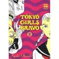 Tôkyô <b>Girls</b> <b>Bravo</b> 2