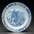 A blue and white 'Rotterdam Riots' dish, Kangxi period, circa <b>1690</b>-1695