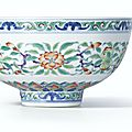 A fine and raredoucai 'Peaches and Lotus' bowl, Mark and period of Yongzheng (1)