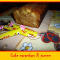 Cake aux carambars & à la pomme