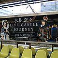 Promo live castle x journey (édit)