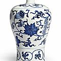 An unusual blue and white meiping, Kangxi period (1662-1722)