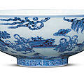 A blue and white 'Boys' bowl, Yongle reign (1403-24)