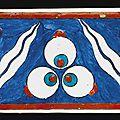 A large iznik border tile with cintamani motifs, turkey, circa 1560-70