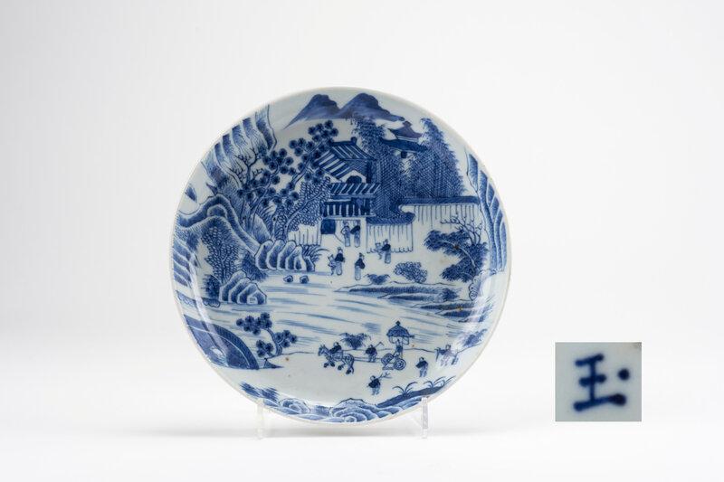 Ensemble de deux coupes en porcelaine 'bleu de Huê', Chine pour le Vietnam, 19e siècle