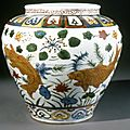 Porcelain jar with underglaze blue and overglaze polychrome enamels in 'wucai' style, Ming dynasty, Jiajing mark and period (1522-1566)