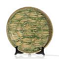 Large and Flat <b>Ceramic</b> Bowl, Bamyian, Afghanistan, 11th-12th century