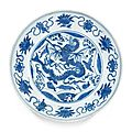 A blue and white 'winged fish-dragon' dish, Wanli period (1573-1620)