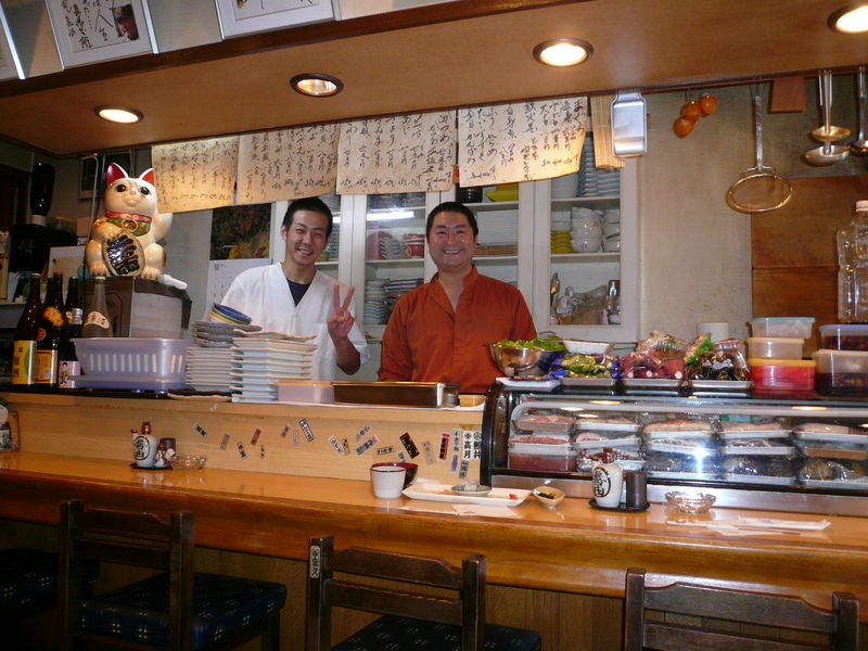 Restaurant centre ville Tokyo