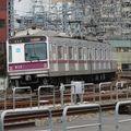 8012-112 at Kita-Senju
