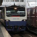 'Cruise Train' KiHa48, Akita eki