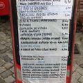 j2 menu