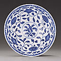 A rare blue <b>and</b> white lianzi bowl, <b>Xuande</b> <b>six</b>-<b>character</b> <b>mark</b> within double circles <b>and</b> <b>of</b> <b>the</b> <b>period</b> (<b>1426</b>-<b>1435</b>)
