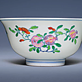 A very raredoucaiandfamille rose'Sanduo' bowl, Yongzheng six-character mark in underglaze blue within a double circle and of the period (1723-1735)