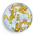 A rare gilt-decorated blue and white 'Maoqindian' seal box and cover, Seal mark and period of Jiaqing