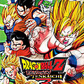 Test de Dragon Ball Z : <b>Budokai</b> <b>Tenkaichi</b> 3 (Playstation 2) - Jeu Video Giga France