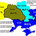 UKRAINE, A