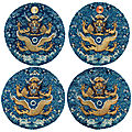 A rare set of four <b>embroidered</b> dragon roundels, Qing dynasty, 19th century