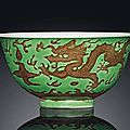 A <b>green</b> <b>and</b> <b>aubergine</b> <b>enamelled</b> 'Dragon' bowl, Kangxi six-character mark in underglaze blue within a double circle <b>and</b> of the pe