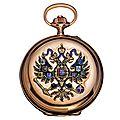 <b>Pavel</b> Bure Russian Imperial Presentation Gold Pocket Watch, Switzerland / Russia, circa 1916
