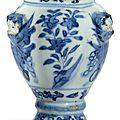A '<b>Portuguese</b> <b>market</b>' blue and white lobed jar, Wanli-Tianqi period (1573-1627)