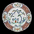 A very rare lobed polychrome dish for the <b>Japanese</b> <b>market</b>. Late Ming Dynasty