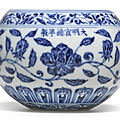 A rare blue <b>and</b> white 'Peony' bowl, <b>Xuande</b> <b>mark</b> <b>and</b> <b>period</b> (1426-1435)