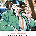 Calendrier de l'avent jour 20 (top 5 des mangas les plus rares en français)