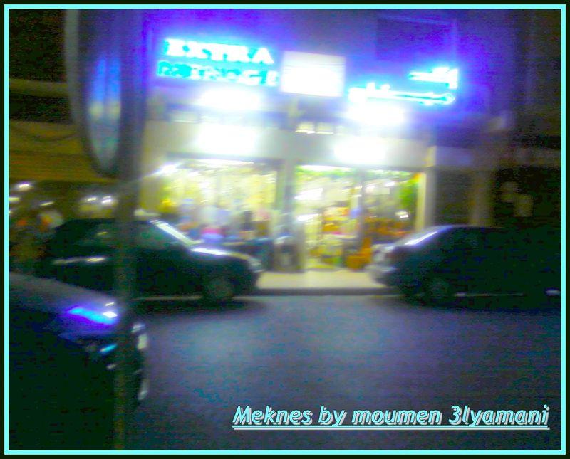 Librairie KALILA WA DIMNA Meknes