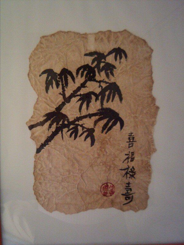 peinture chinoise sur parchemin fait main