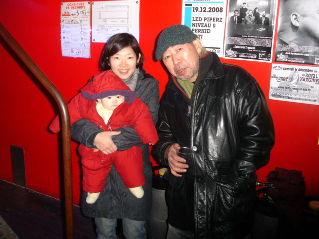 kan with promoter family from aomori