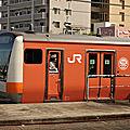 Asagaya orange
