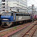 EF 200-19, Kyôto