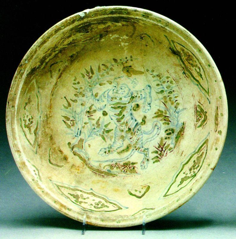 Détail Tigre, 15e-16e s., Chu Dâu, céramique polychrome, Musée de Quang Nam