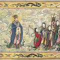 5. Ordination scroll of Empress Zhang (2)