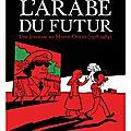 L'arabe du futur (tome 1) - riad sattouf