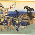 6_5ème relais ; Totsuka (戸塚) - Embranchement de Motomachi (Motomachi betsudô [元町別道])