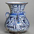 Mosque lamp, <b>1525</b>–40, Ottoman Turkey, Iznik