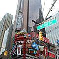 Une première fois à new york... idées, astuces, bons plans ! première partie