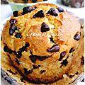 <b>Recette</b> de <b>base</b> pour une multitude de muffins