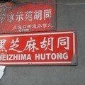 Plaques de rue