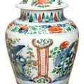 A Chinese porcelain Wucai <b>baluster</b> <b>jar</b> and cover, 17th century.