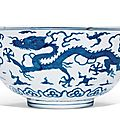 A large blue and white 'dragon' bowl, ming dynasty, jiajing mark and period (1522-1566)