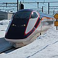 Shinkansen E3 Tsubasa (Ken Okuyama design)