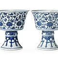 A Pair of Blue and White <b>Stem</b> <b>Cups</b>, Qianlong six character mark and period (1736-1795)