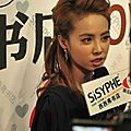 Jolin at <b>autograph</b> session for her book 养瘦 & new album info